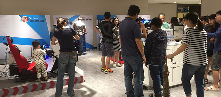 [ Events ] Eyemax opened another new VR experiece Store @ Taichung Mitsukoshi
