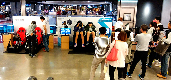 [ Events ] Eyemax VR experience store - Tainan Ximen store opening!
