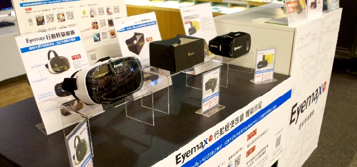 [Events] Eyemax stationed Fayaque A9 Store, not just only experience and also DIY VR Cardboard!
