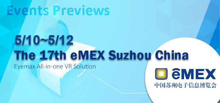 [ Events ] TAVAR Association led the Taiwan AR / VR manufacturers to participate in the 16th China Suzhou eMEX Expo