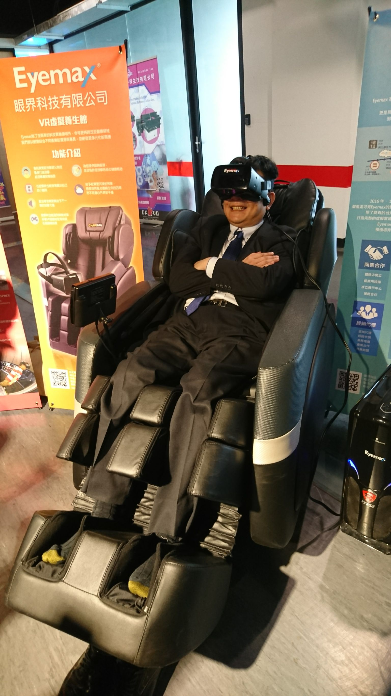 Massage Chair News A Review The Best Portable Massage Chairs